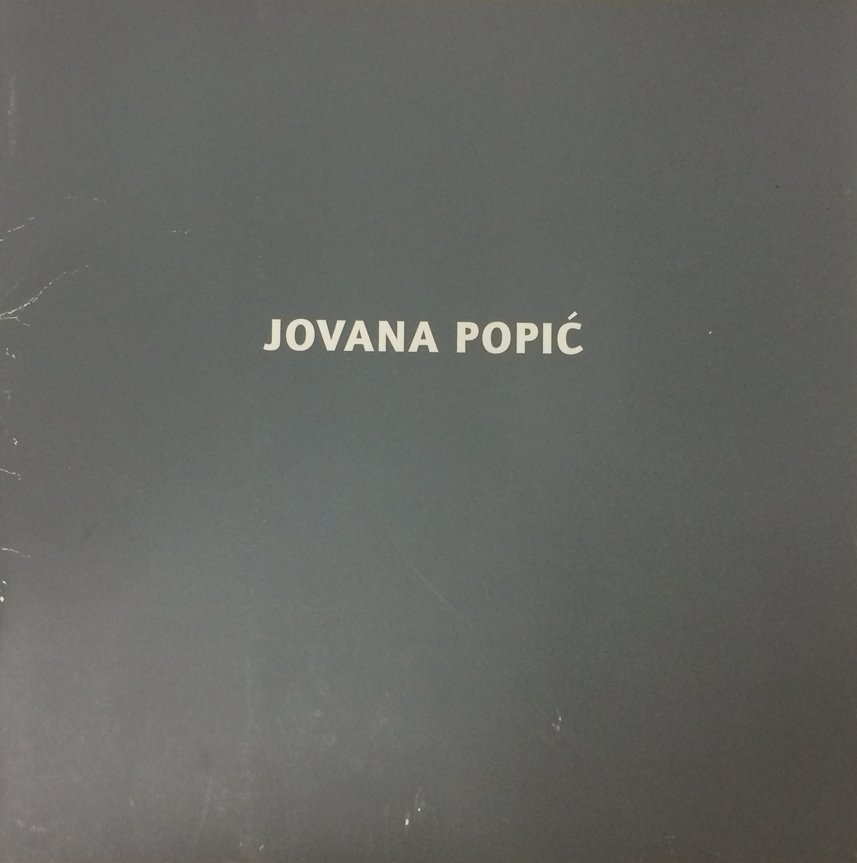 JOVANA POPIC, 2010